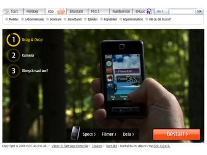 Samsung Touchwiz (3)