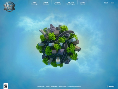 Planet Protector (WWF)