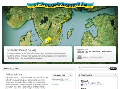Stimulanspaketresan (Ikea)
